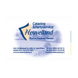 Heuvelland Catering